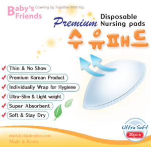 Baby's Friends Disposable Nursing Pads Box of 30pcs